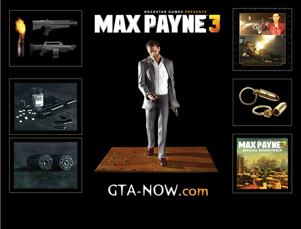 Коллекционное издание Max Payne 3
