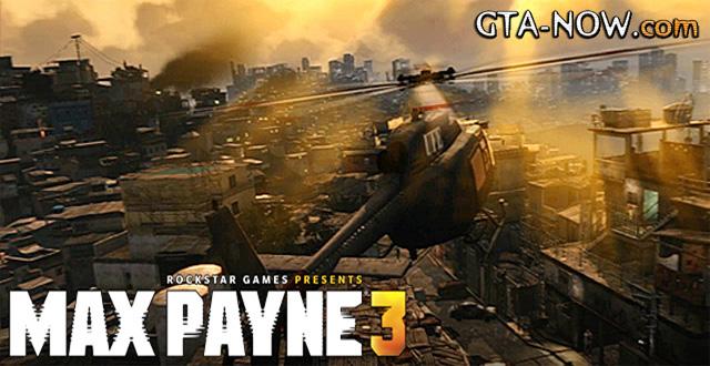Эффекты Max Payne 3