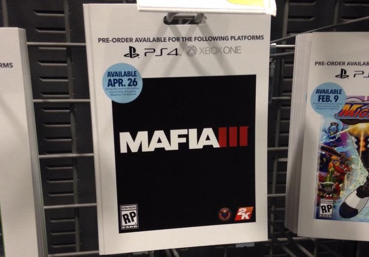 Дата выхода Mafia 3