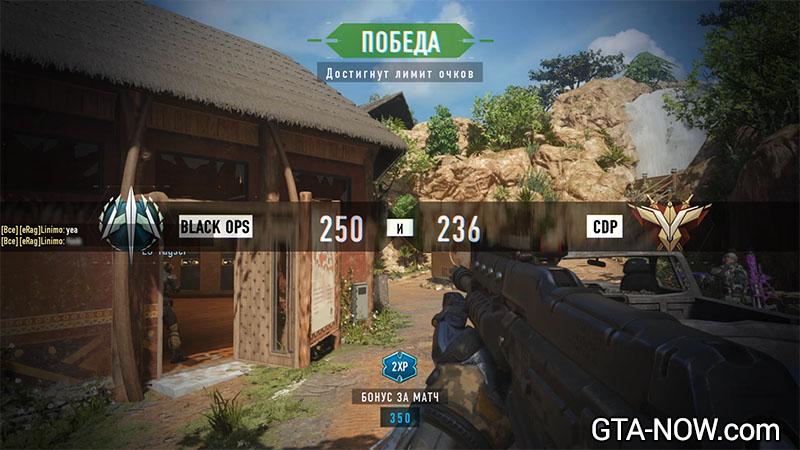 игра ops онлайн