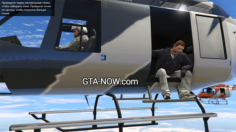 GTA Online Bonuses: Half Off Everything at Warstock, Double GTA$ in Drop Zone and Parachuting Jobs