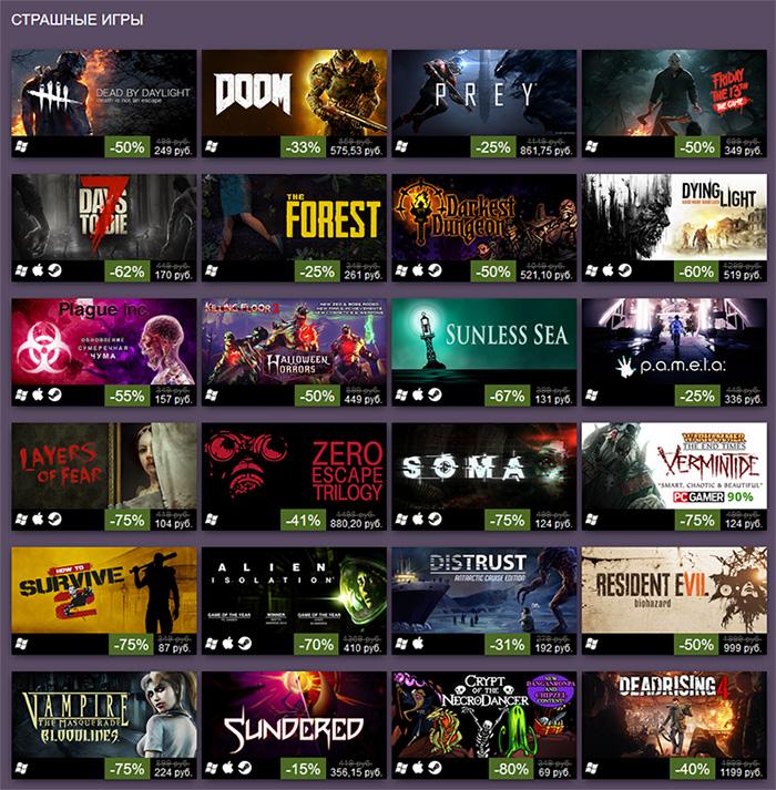 Игры Steam