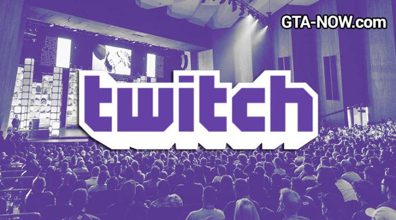 Стримы Twitch
