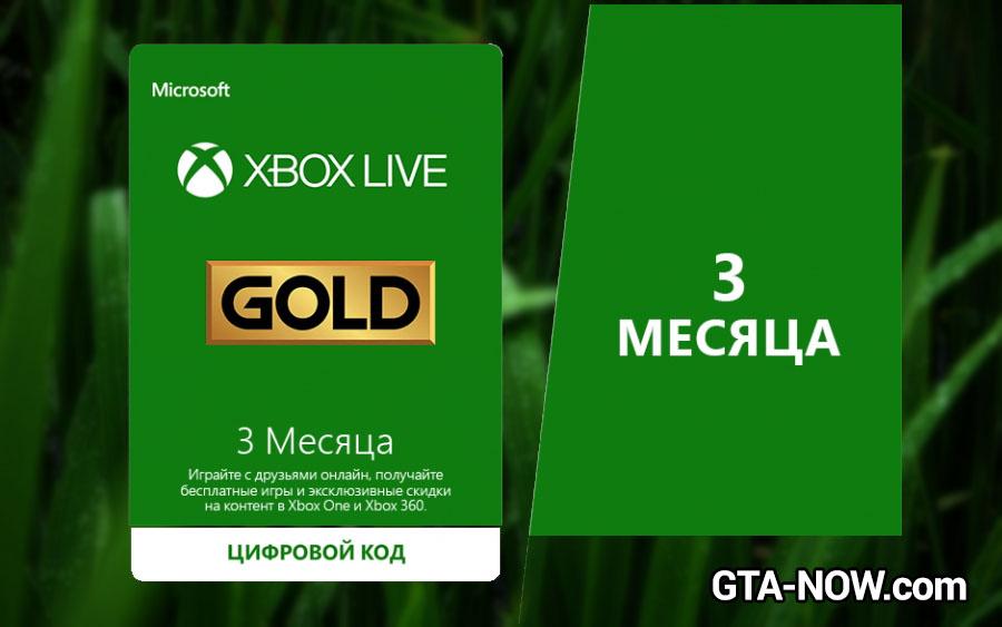 Xbox Live Gold 3