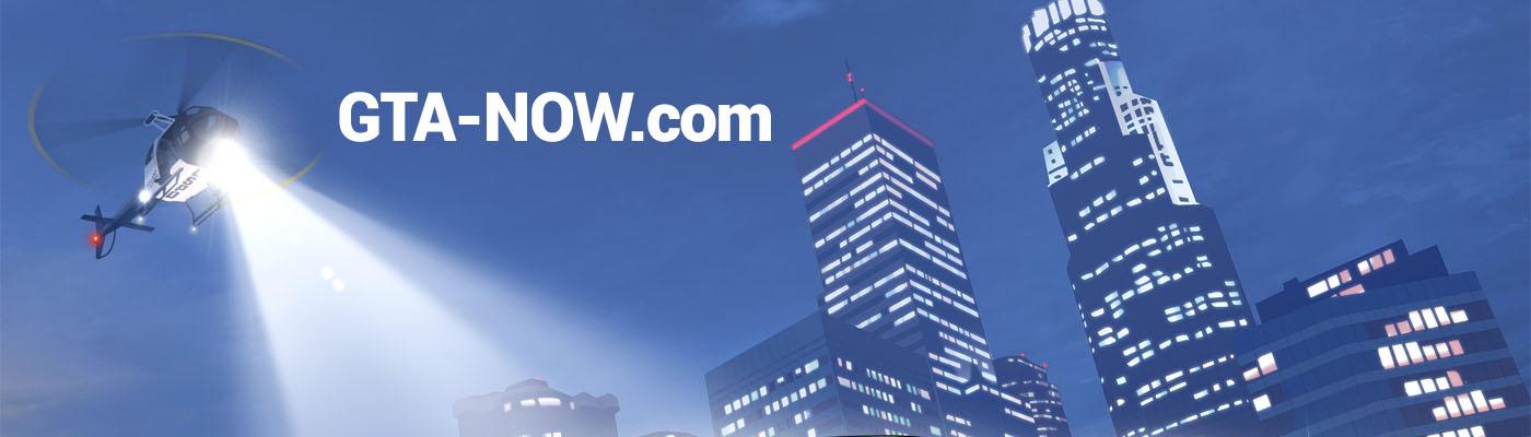 GTA-NOW.com