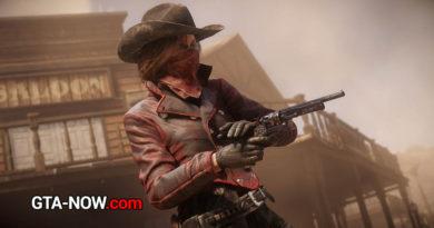 Комплект припасов Red Dead Online