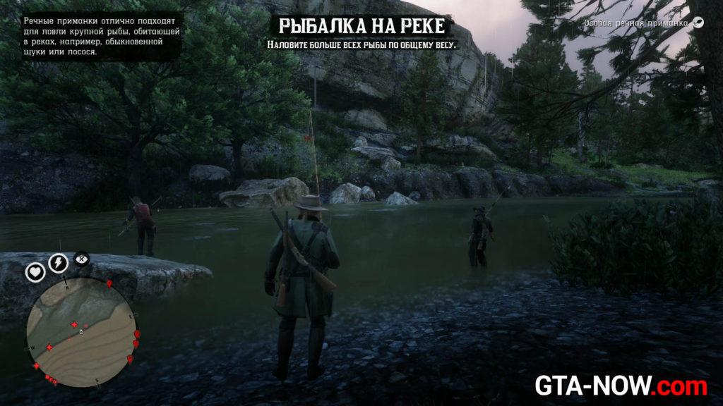 Событие рыбалка