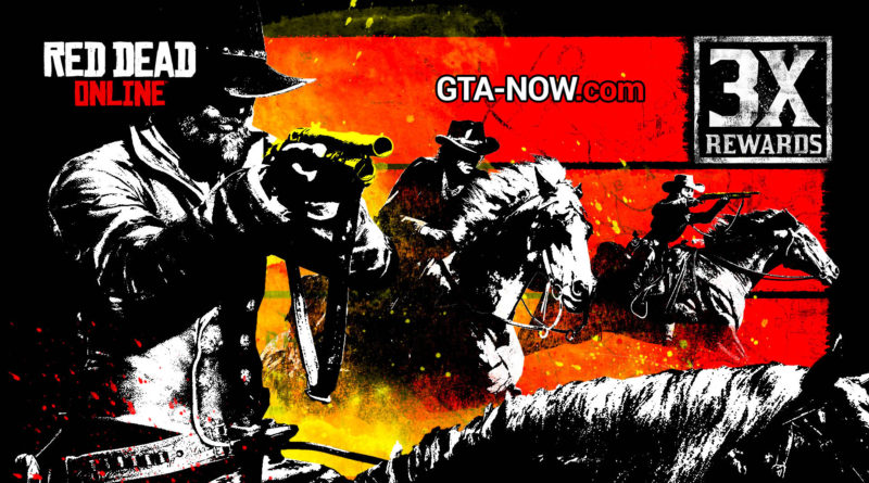 Скачки в Red Dead Online