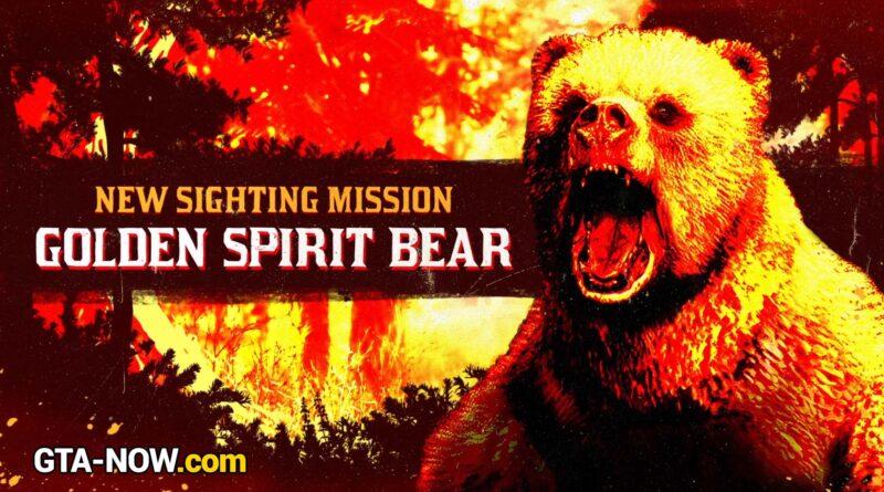 Медведь Золотой Дух